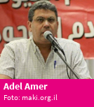 Adel_Amer_134x153.png